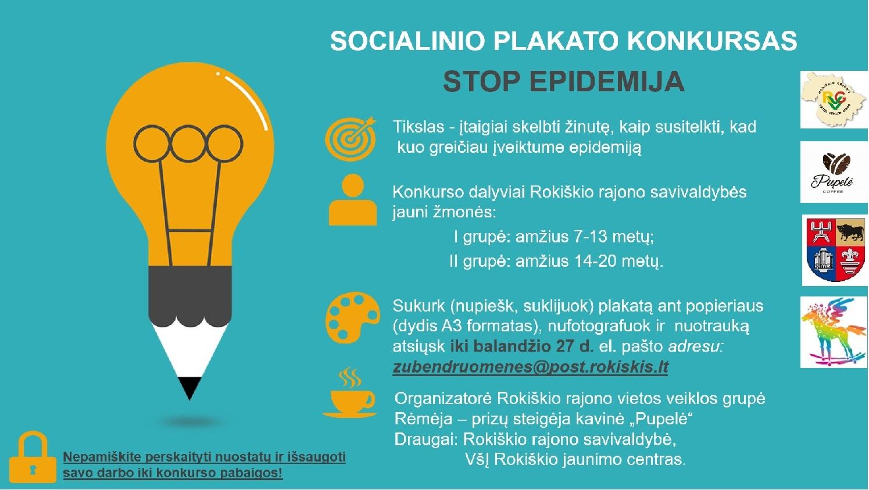 "SOCIALINIO PLAKATO KONKURSAS ,,Stop epidemija"""
