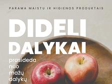 """Informacija apie projektą  """"Parama maisto produktais ir higienos prekėmis"""" Nr. EPSF-2018-06-V-01  ir šios paramos dalinimą Rokiškio rajono savivaldybėje, esant ekstremaliai situacijai ir karantinui  dėl (COVID-19 ) pandemijos."""