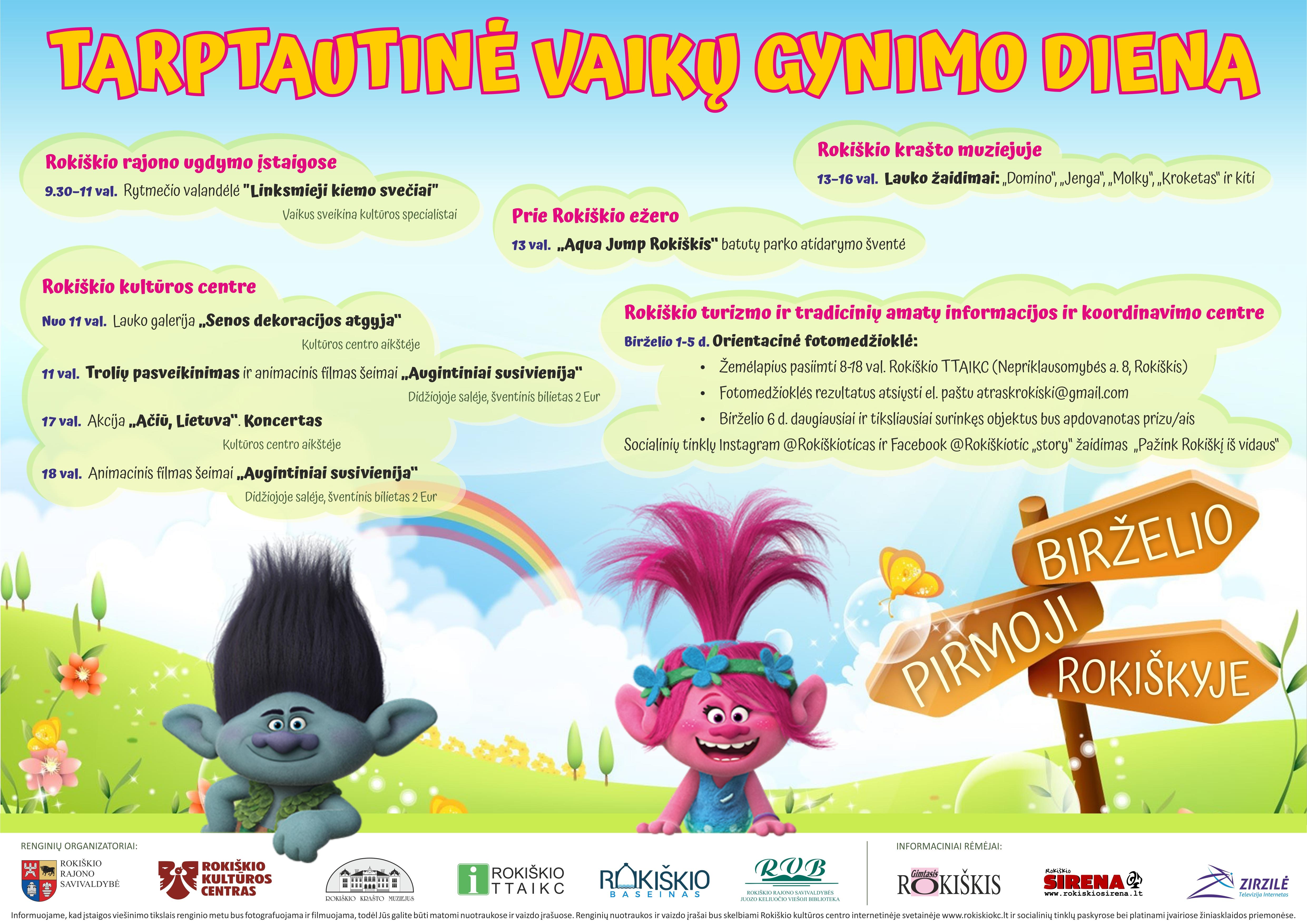Birželio 1 d.  Tarptautinei vaikų gynimo dienai paminėti skirti renginiai Rokiškio mieste