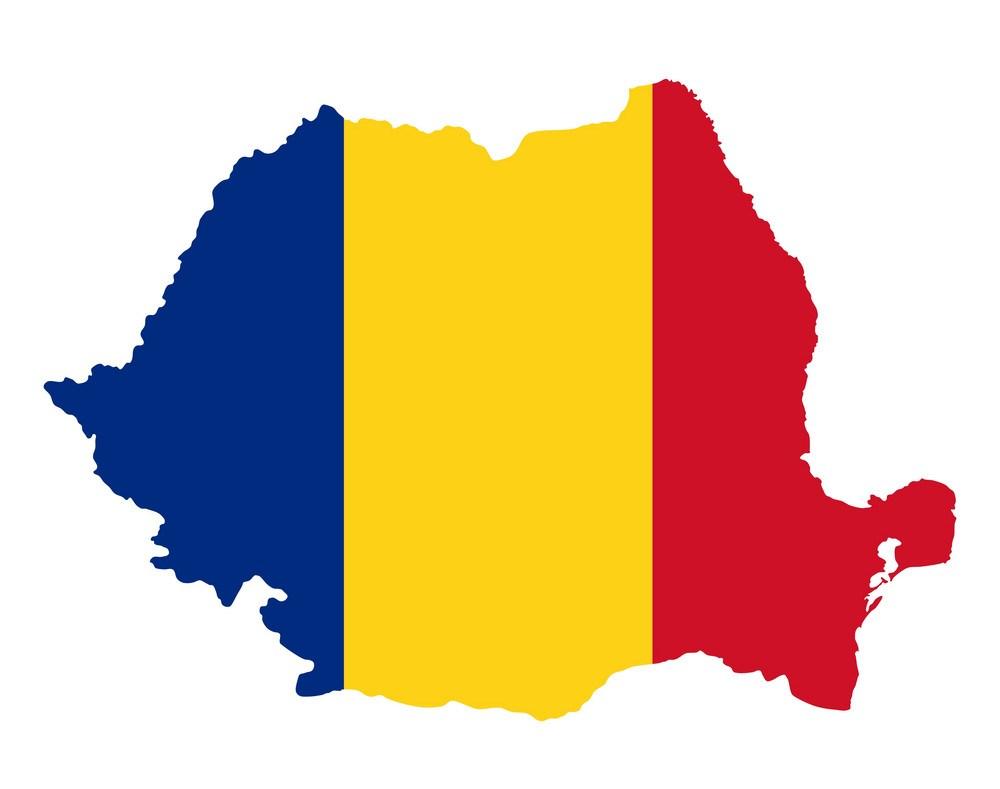Gruodžio 1-oji – Rumunijos susivienijimo diena