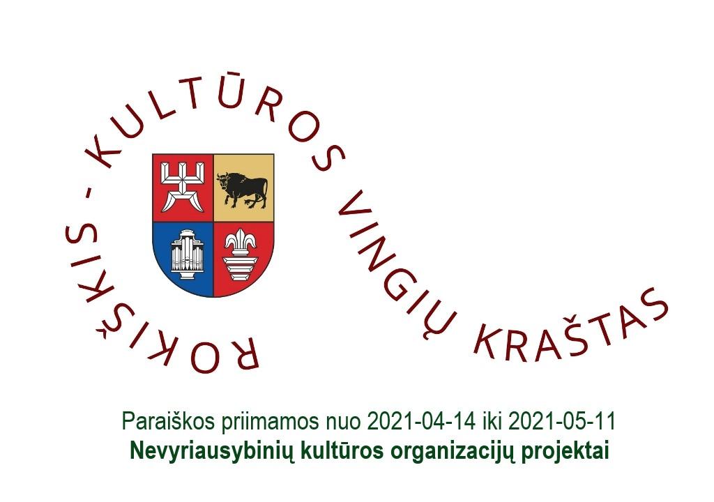 Kviečiame teikti paraiškas nevyriausybinių kultūros organizacijų projektų finansavimo konkursui