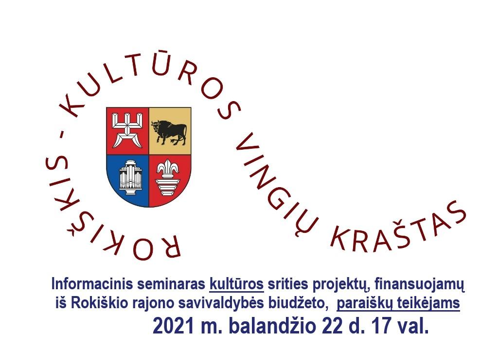 Kviečiame dalyvauti nuotoliniame informaciniame seminare