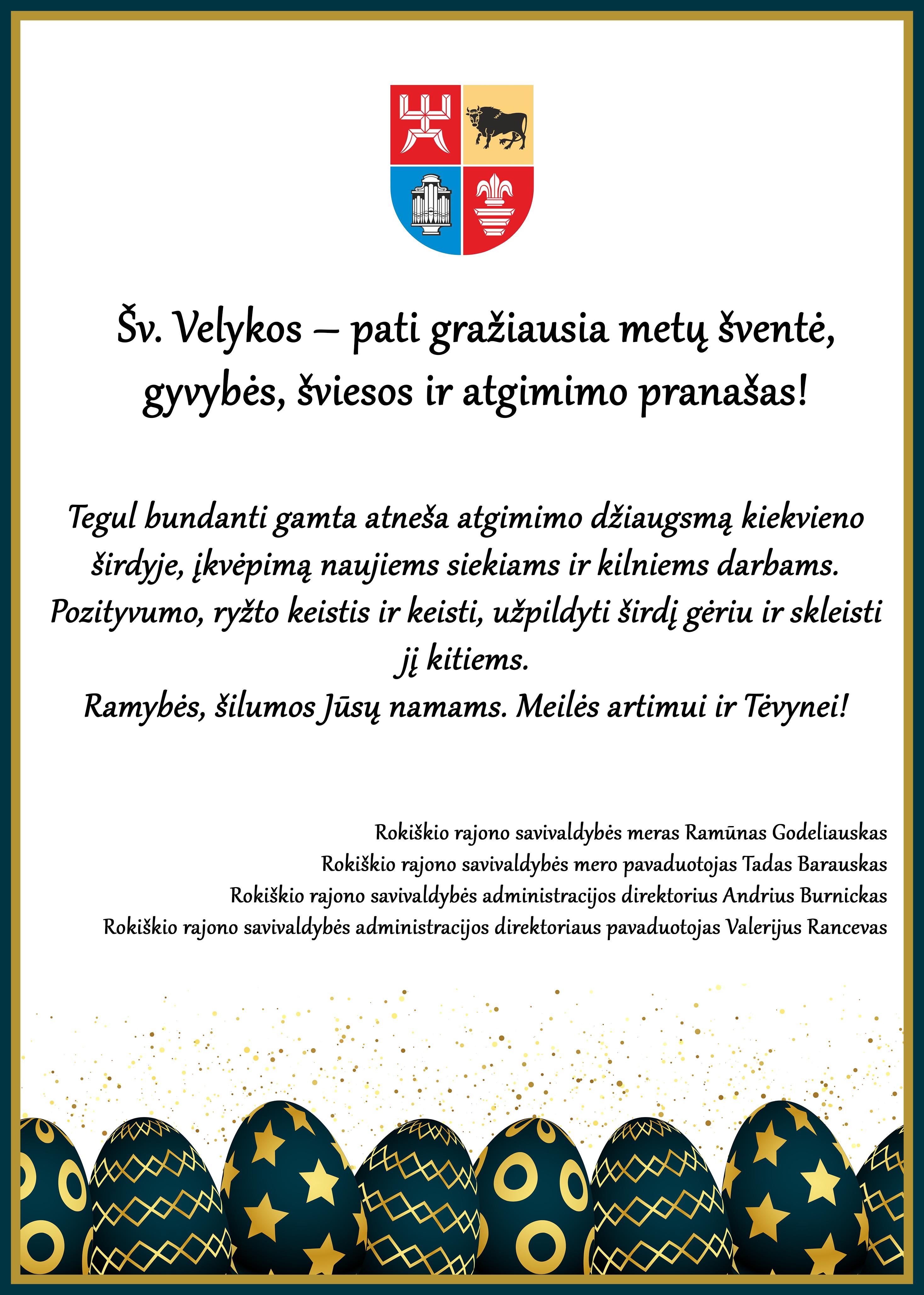 Mieli Rokiškio krašto žmonės,