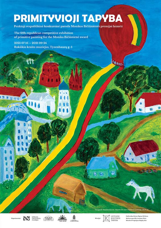 Respublikinė konkursinė paroda Monikos Bičiūnienės premijai laimėti