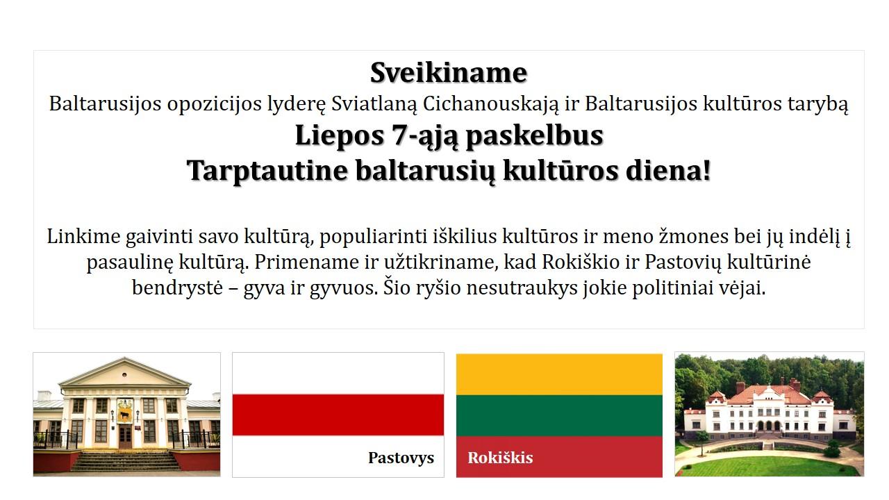 Liepos 7-oji paskelbta Tarptautine baltarusių kultūros diena