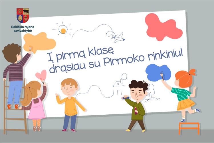 Rokiškio rajono pirmokai rugsėjo 1-ąją pasitiks su dovanomis!